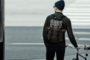 Louis Vuitton Launches New Luxury Backpacks
